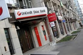 Unicredit Tiriac Bank modifica dobanda la depozite bancare